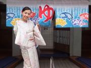 川上藍子さんのオリジナルタオル